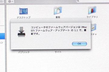 Start_mac_4_4