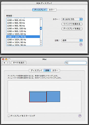 Start_mac_6_5