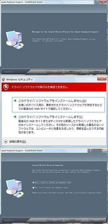 Start_mac_8_10_1