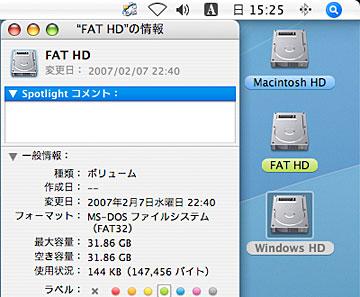 Start_mac_8_11a