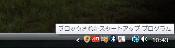 Start_mac_8_6