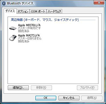 Start_mac_8_8