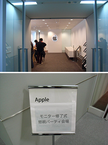 Start_mac_party_1