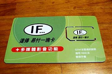 Tpe_card_02