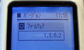 Wi100hc_1302_1