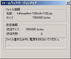 Wi100hc_v12_3