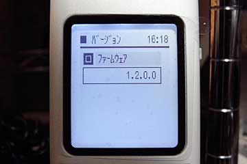 Wi100hc_v12_5